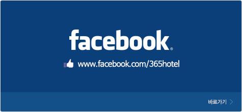 페이스북바로가기